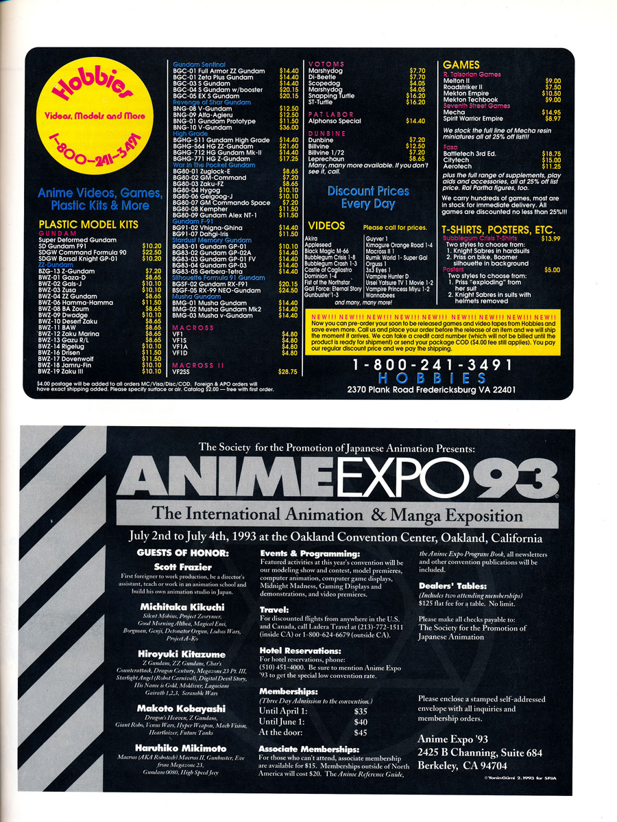 Anime-Expo-1993-Convention-Ad
