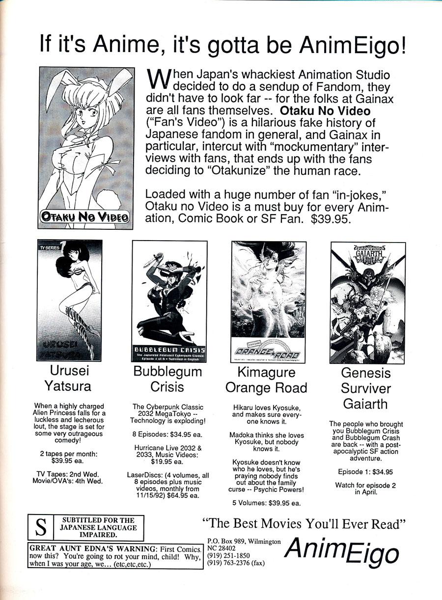 Animeigo-Otaku-No-Video-Urusei-Yatsura-VHS