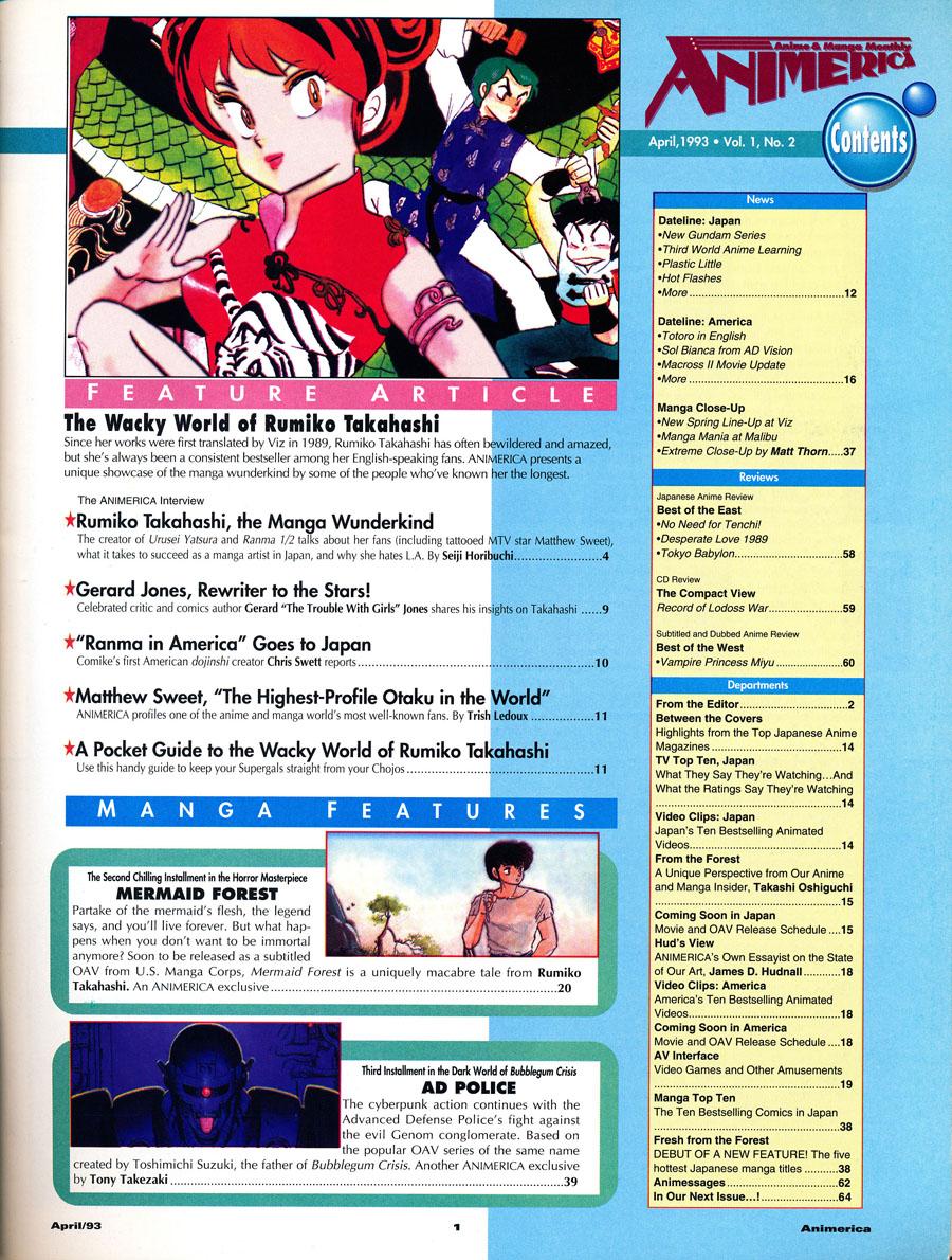 Animerica-April-1993-Contents-Rumiko-Takahashi-Manga