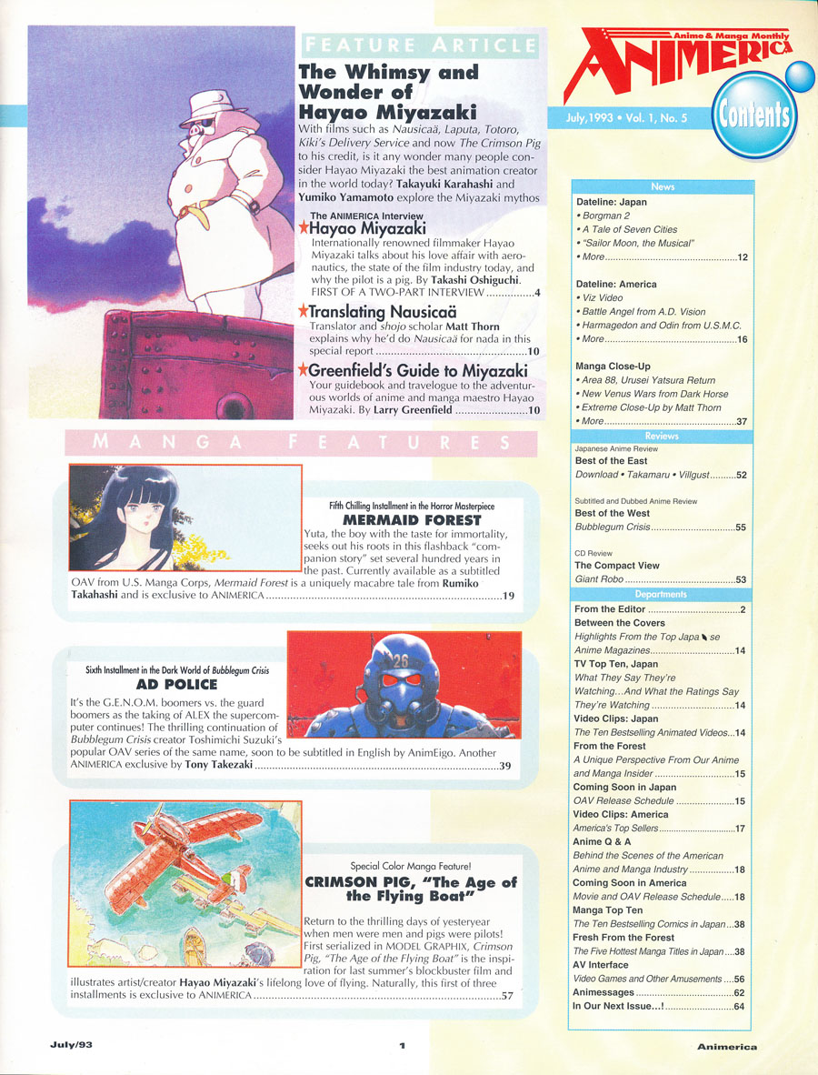 Animerica-July-1993-anime-contents