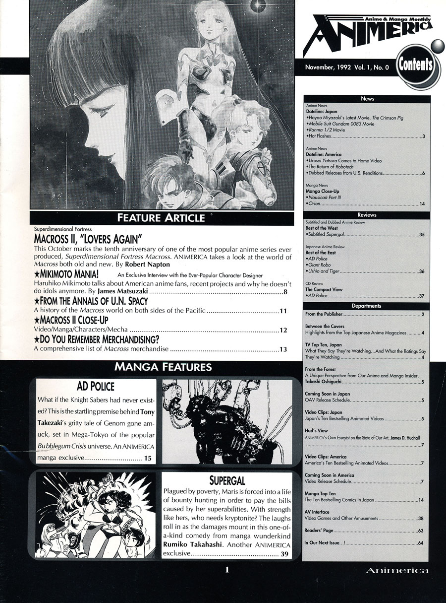 AnimericaIssue1_0Contents