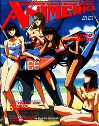 Animerica – Silent Mobius – Kia Asamiya – Guyver – Orguss – June 1993