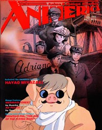 Animerica – Hayao Miyazaki Cover Feature – Viz Video – Battle Angel OVA – July 1993