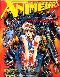 Animerica – Urotsukidoji – Legend of the Overfiend – Masamune Shirow – Devilman – August 1993