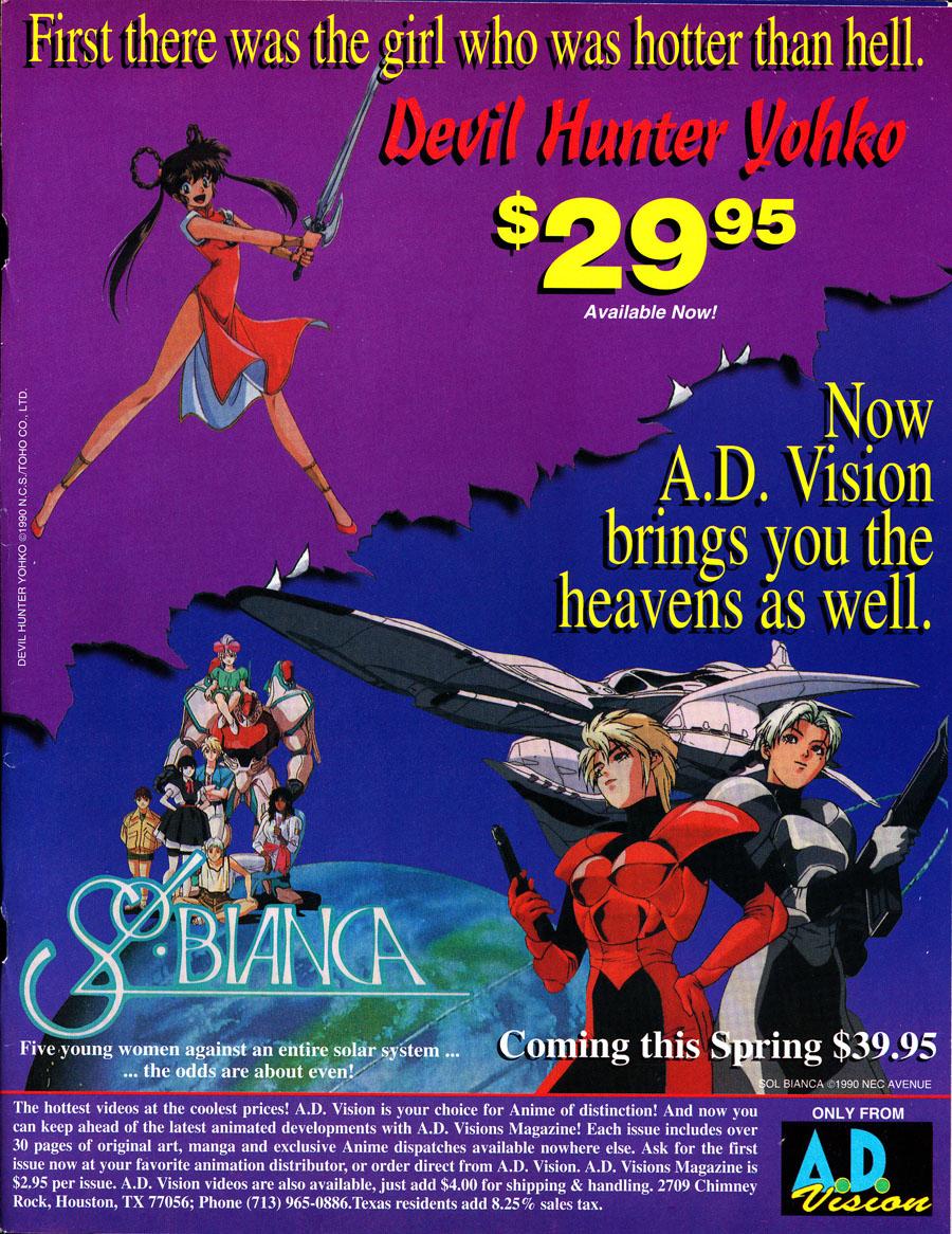 Devil-Hunter-Yohko-Sol-Bianca-ADV-AD-Vision