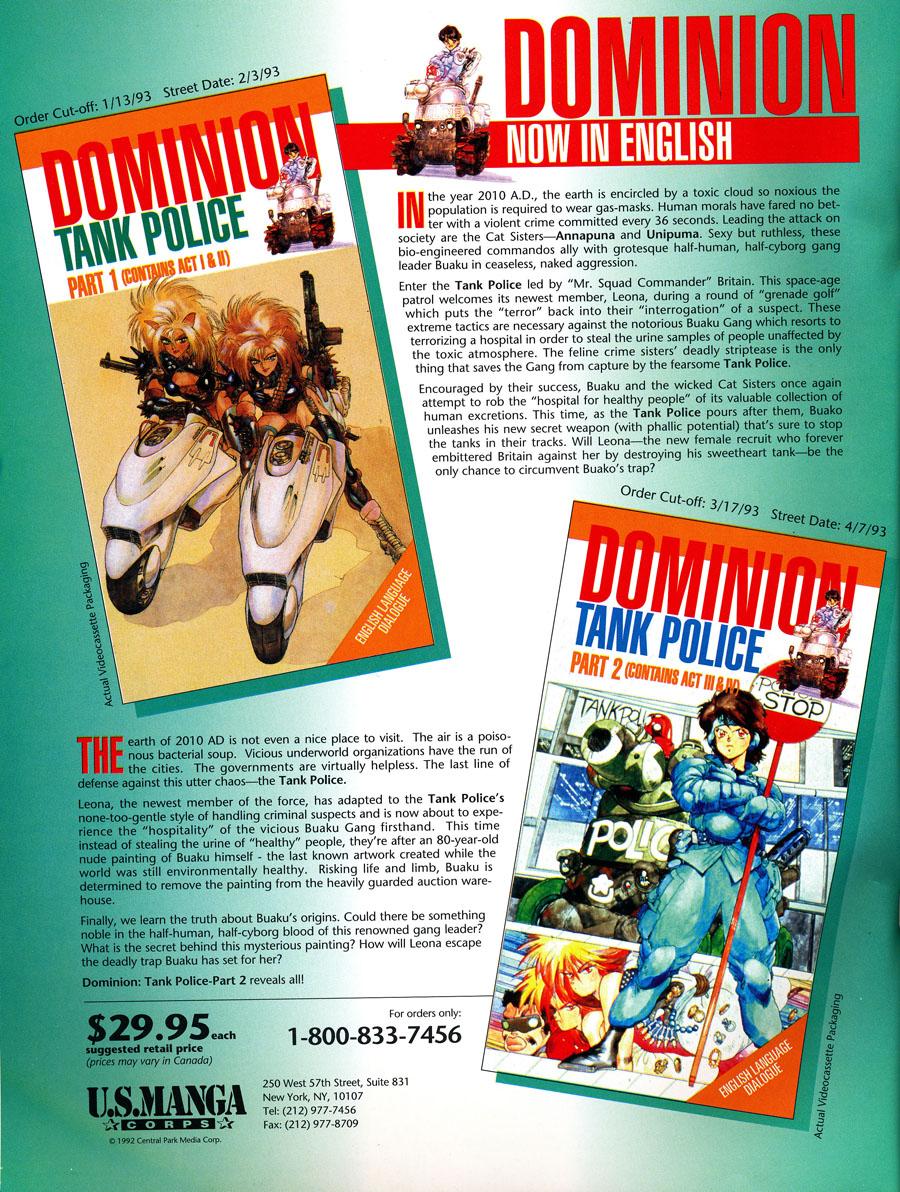 Dominion-Tank-Police-US-Manga-Corps