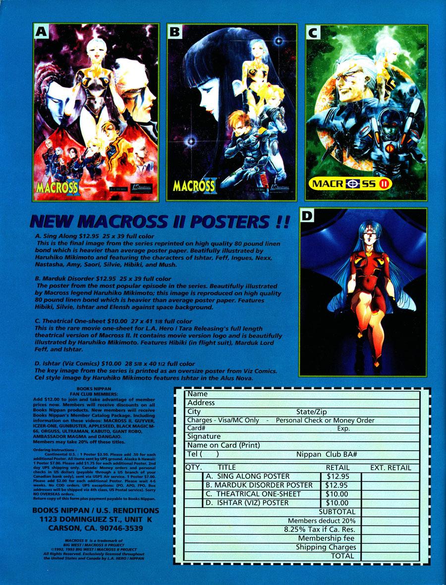 Macross-II-2-posters