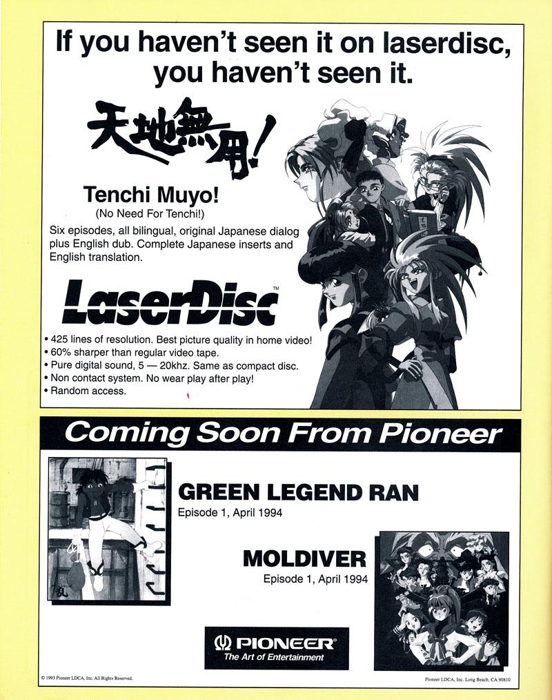 Pioneer-LaserDisc-Tenchi-Muyo-Green-legend-ran-moldiver