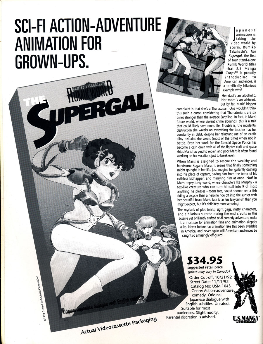 Super-gal-us-manga-VHS-Rumik-World