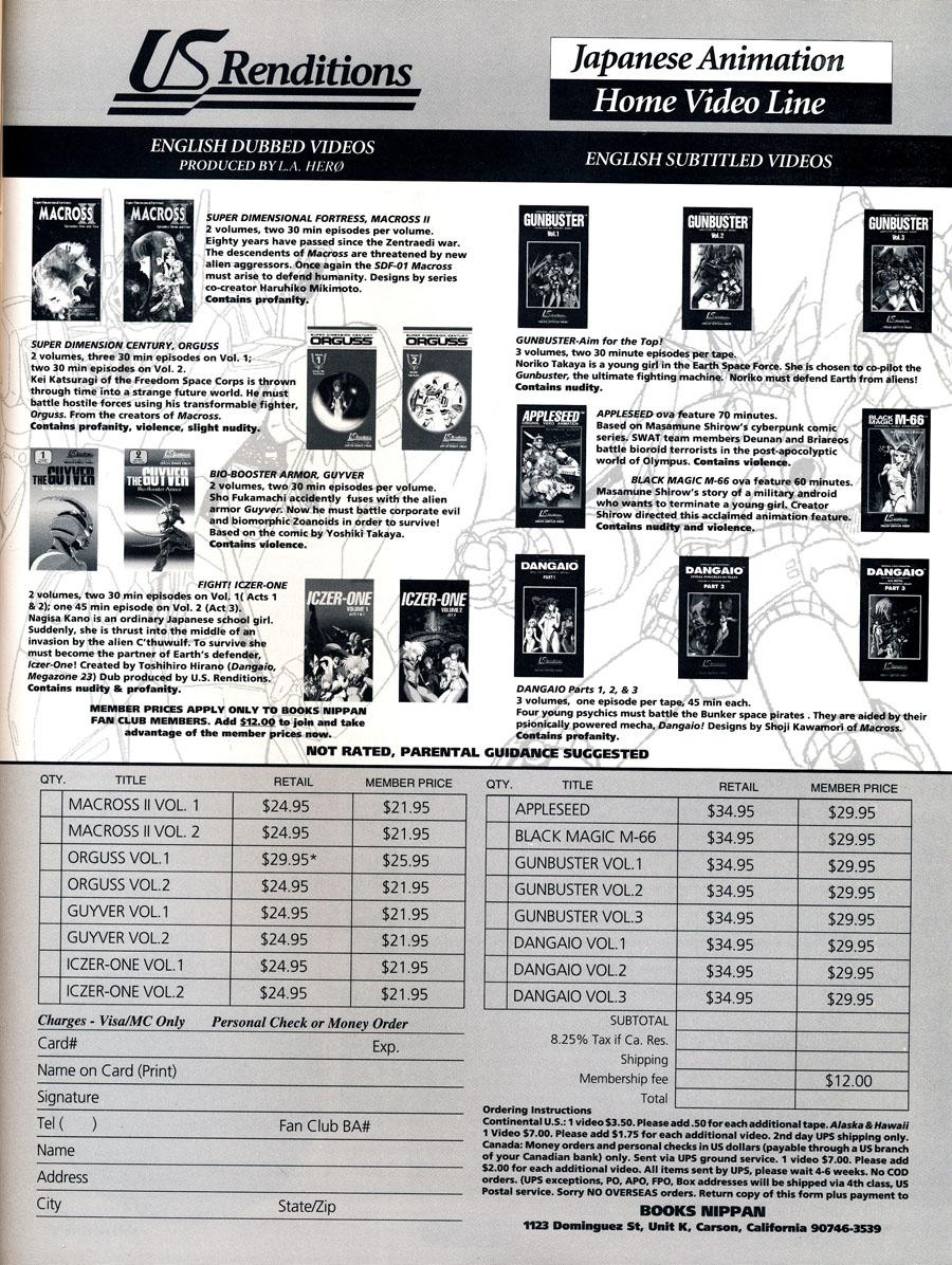 US-Renditions-Gunbuster-Iczer-one-guyver-orguss-VHS