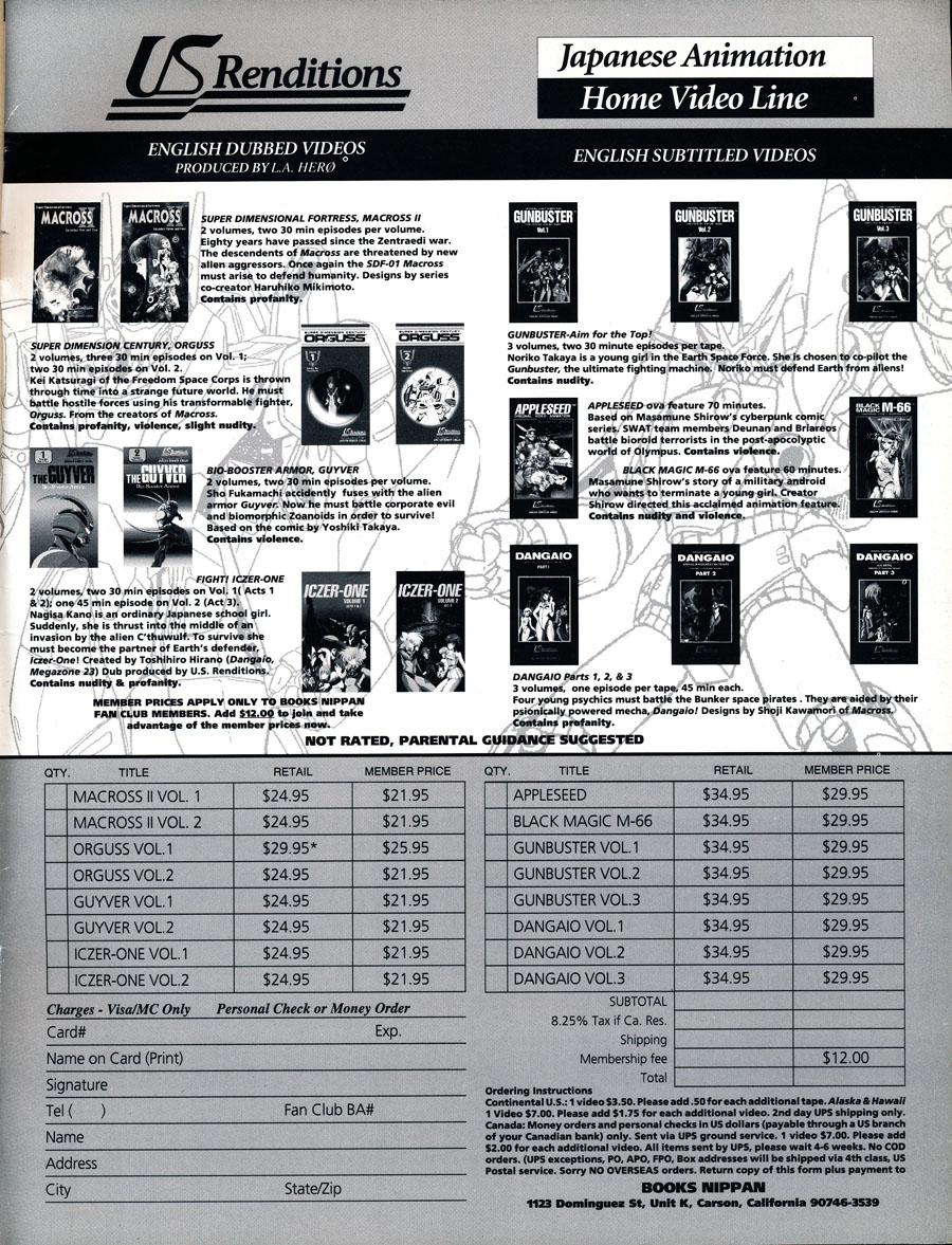 US-Renditions-Macross-II-Orguss-Guyver-VHS