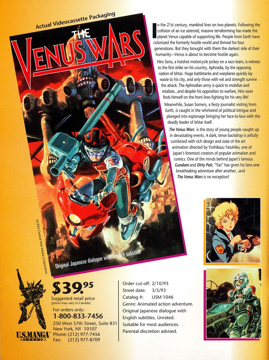 Venus-wars