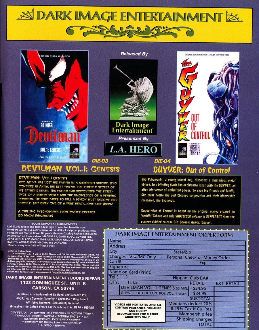 devilman-guyver-la-hero-dark-image-entertainment
