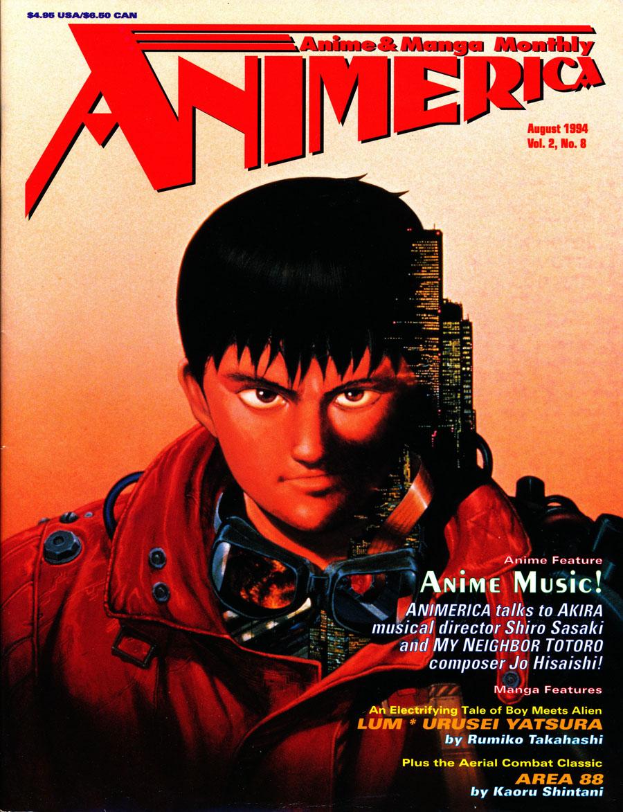 Akira-anime-cover-animerica-1994