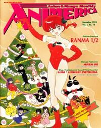 Animerica – Urotsukidoji Perfect Collection and Ranma Christmas – December 1993