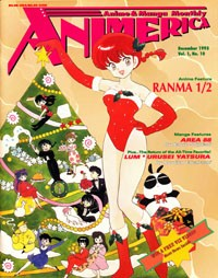 Animerica – Urotsukidoji Perfect Collection and Ranma Christmas – December 1993