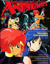 Animerica – Dirty Pair – Anime VHS & Laserdisc Ad Copy – Dragon Knight  – May 1994