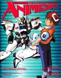 Animerica – Patlabor Mobile Police – Animeigo – Bubblegum Crisis Screensaver – June 1994