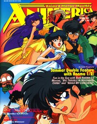 Animerica – Ranma 1/2 Subtitled and English Dub VHS Prices – Dr Comics and Mr Games –  July 1994