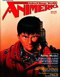 Animerica – Akira – Anime Soundtracks – Japanimation – August 1994