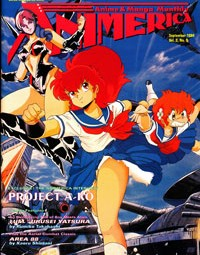 Animerica – Project A-Ko – Planet Anime – Mail Order – September 1994