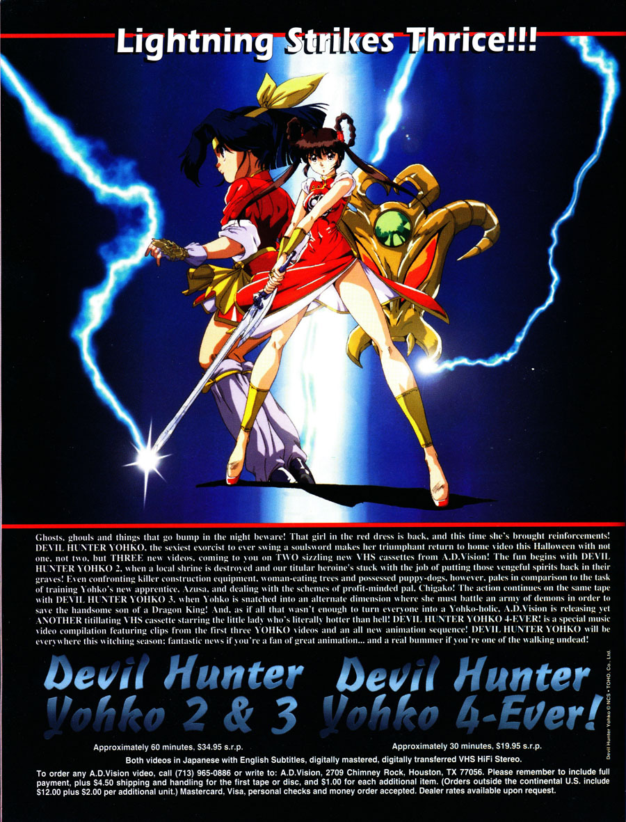 Devil-Hunter-Yokko-4-ever