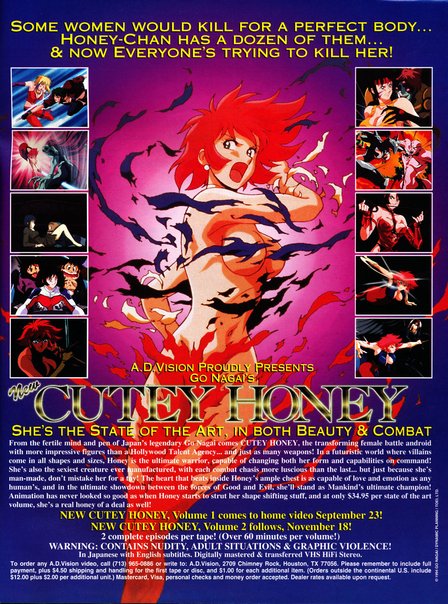 Go-nagai-cutey-honey-adv