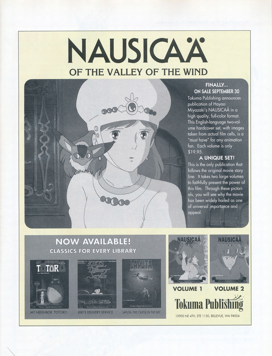 Nausicaa-of-the-valley-