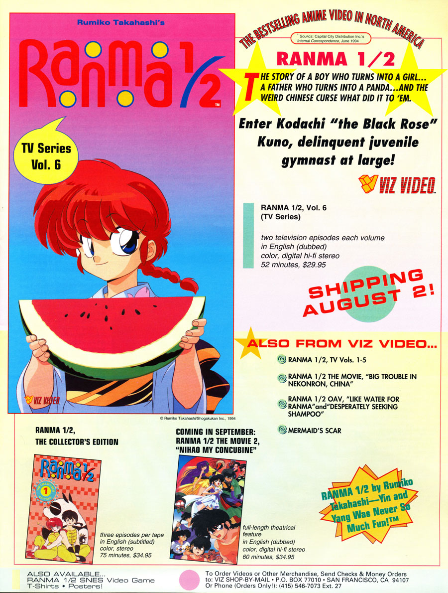 Ranma-one-half-anime