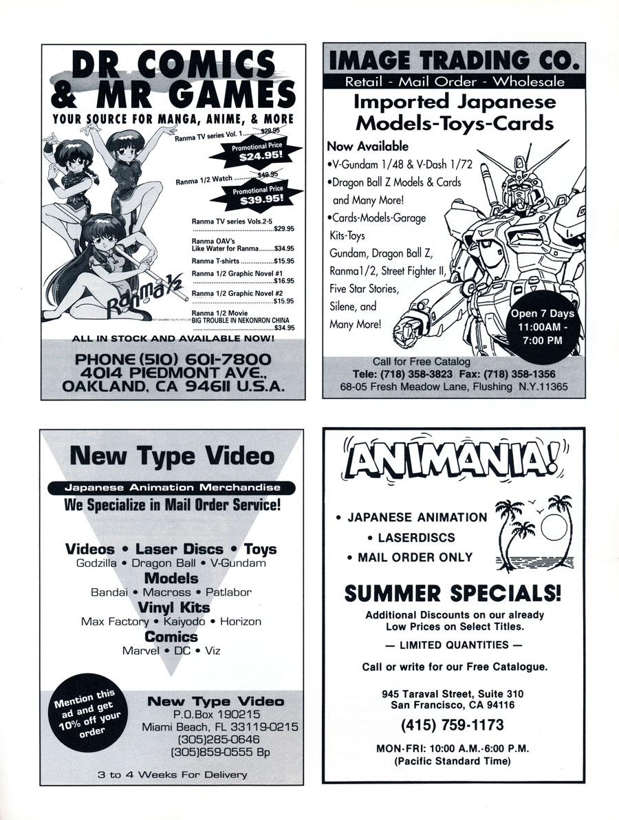 animania-dr-comics-mr-games