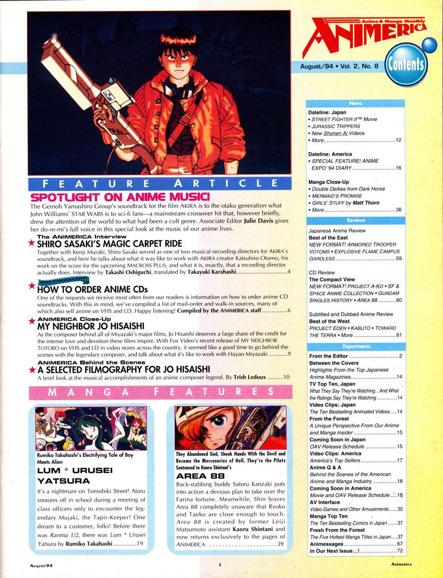 animerica-1994-akira-magazine-contents