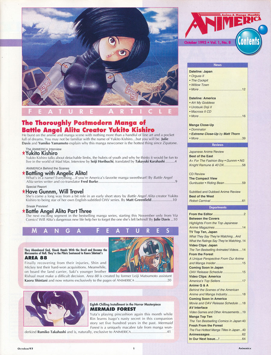 animerica-october-1993-contents-battle-angel-alita