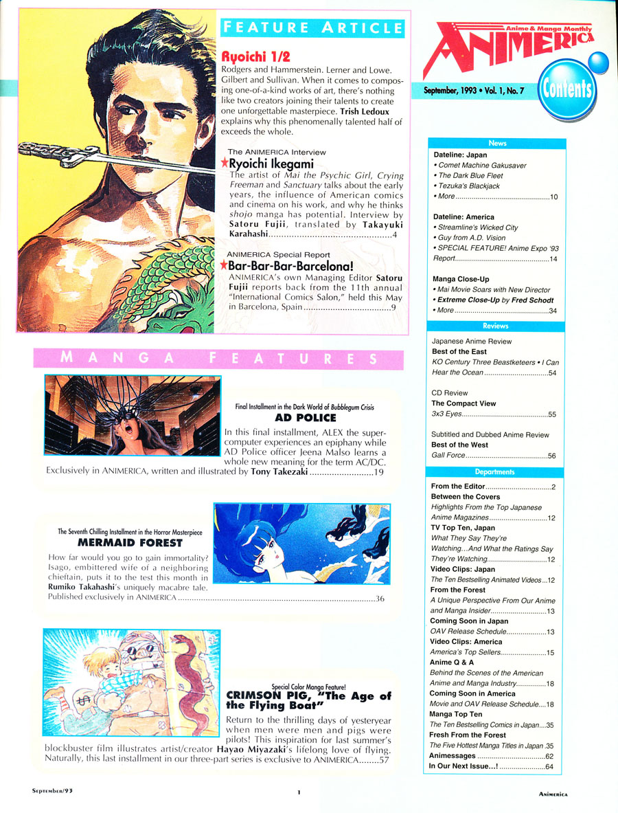 animerica-september-1993-contents