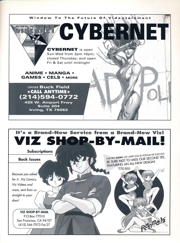 cybernet-anime-store