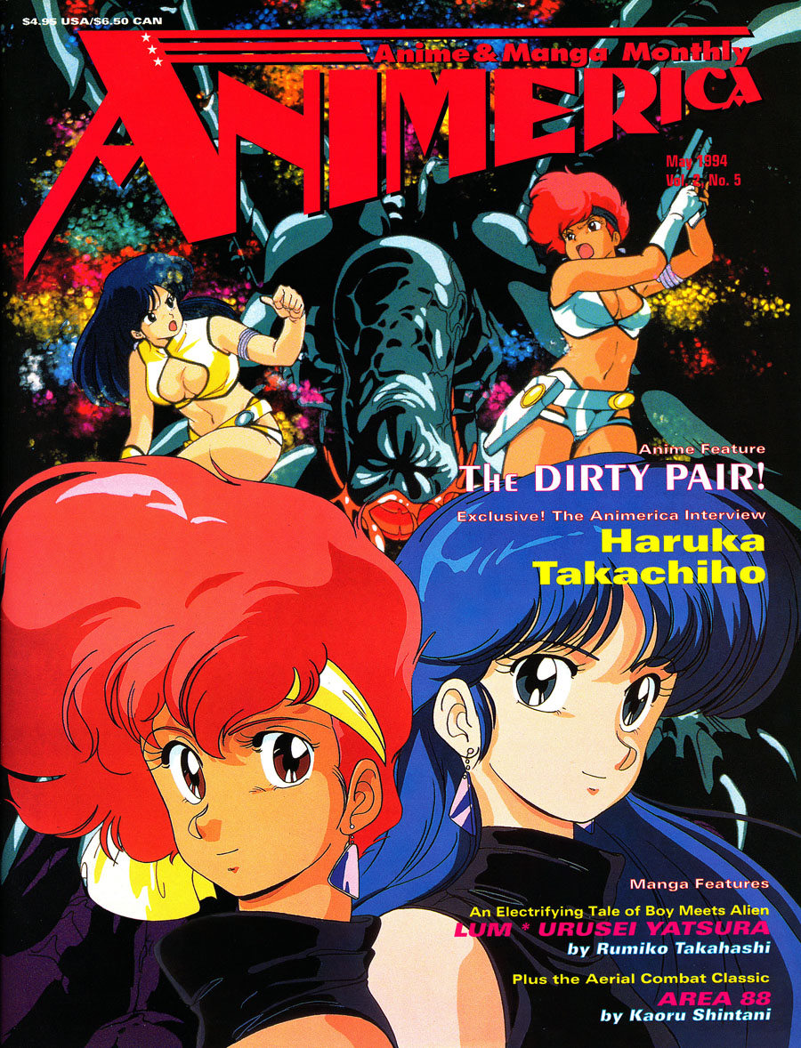 dirty-pair-anime-animerica