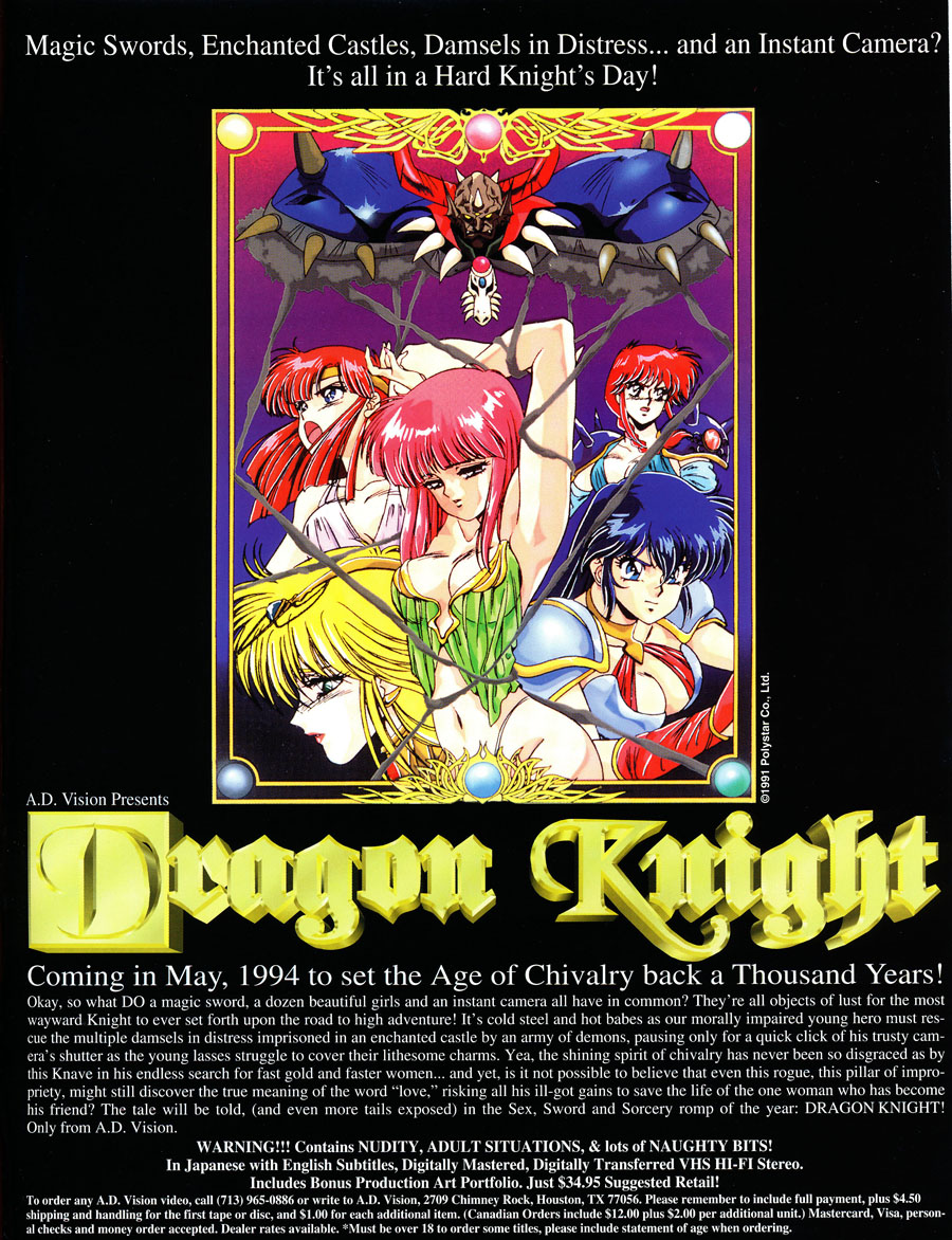 dragon-knight-adv-hentai