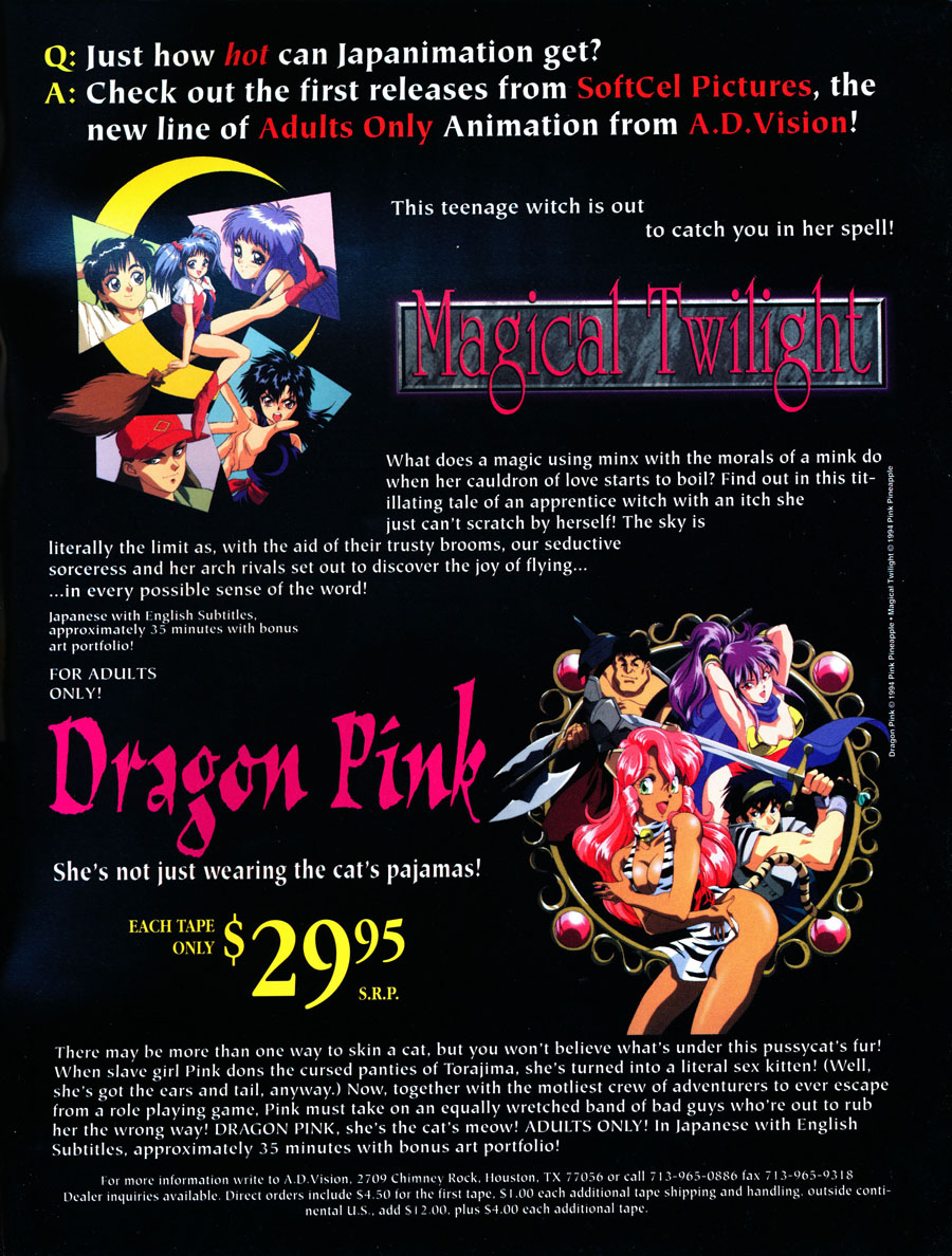 magical-twilight-dragon-pink-hentai-softcel-ads