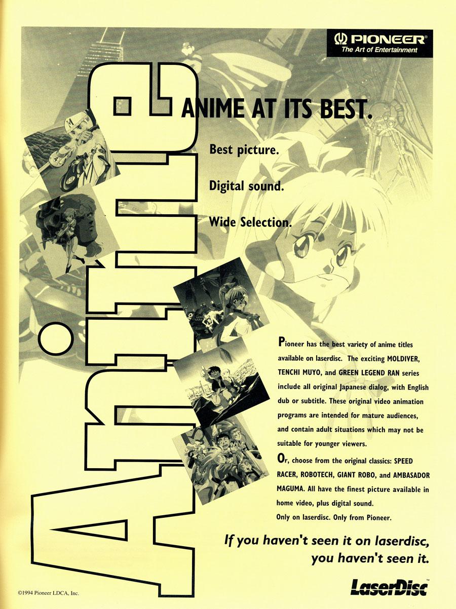 pioneer-laserdisc-anime-ad