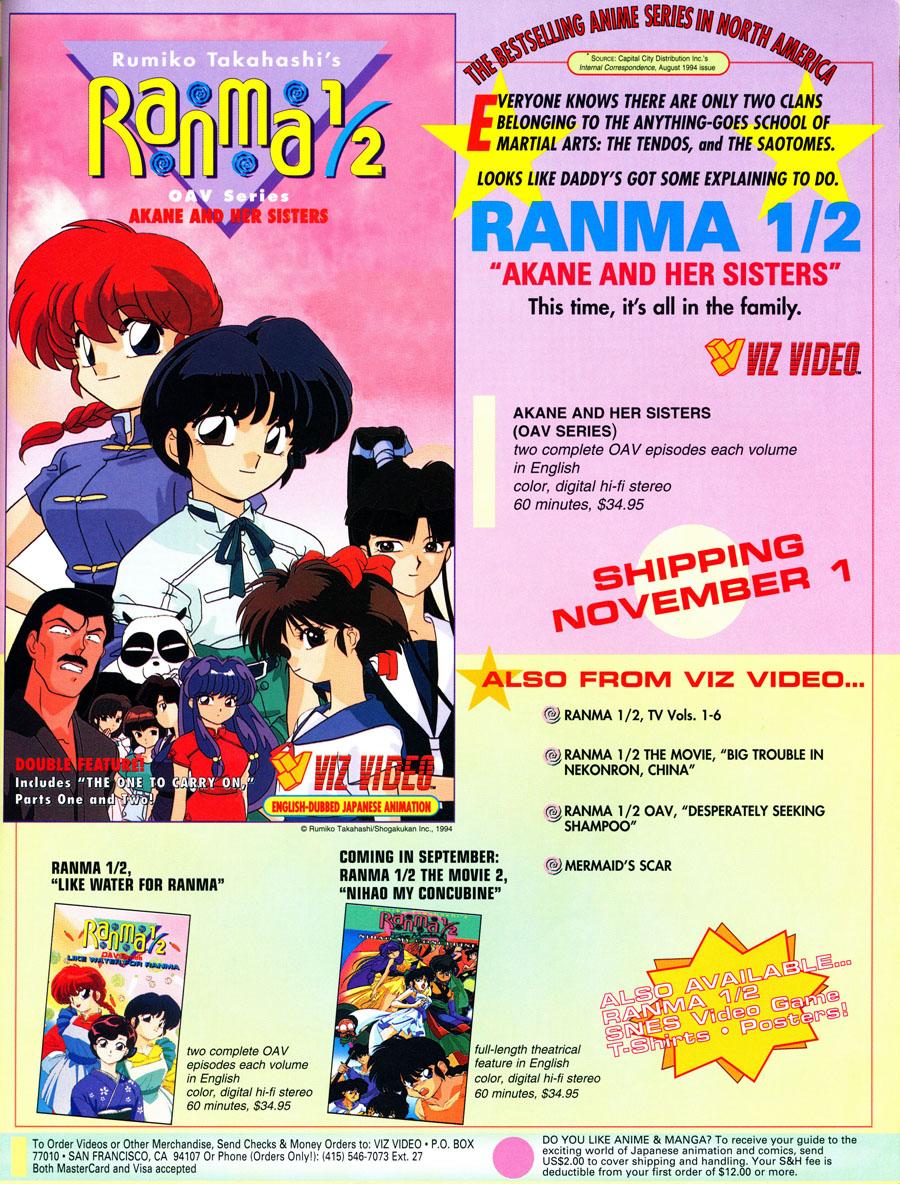 ranma-1-2-akane