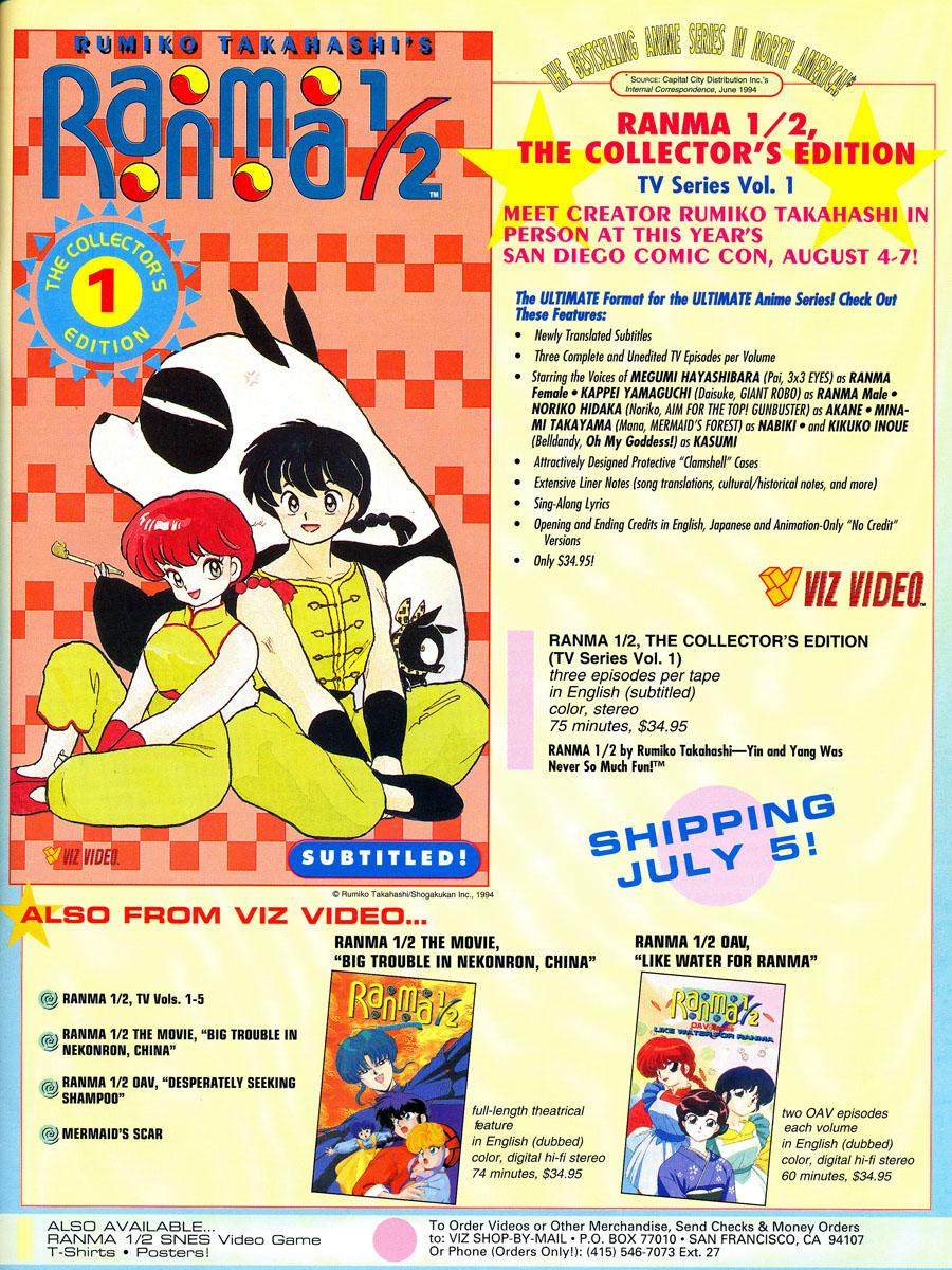 ranma-1-2-collectors-edition