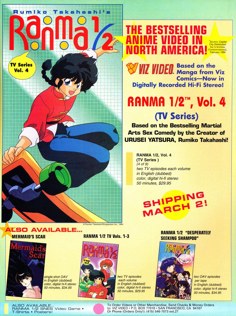 ranma-martial-arts-anime