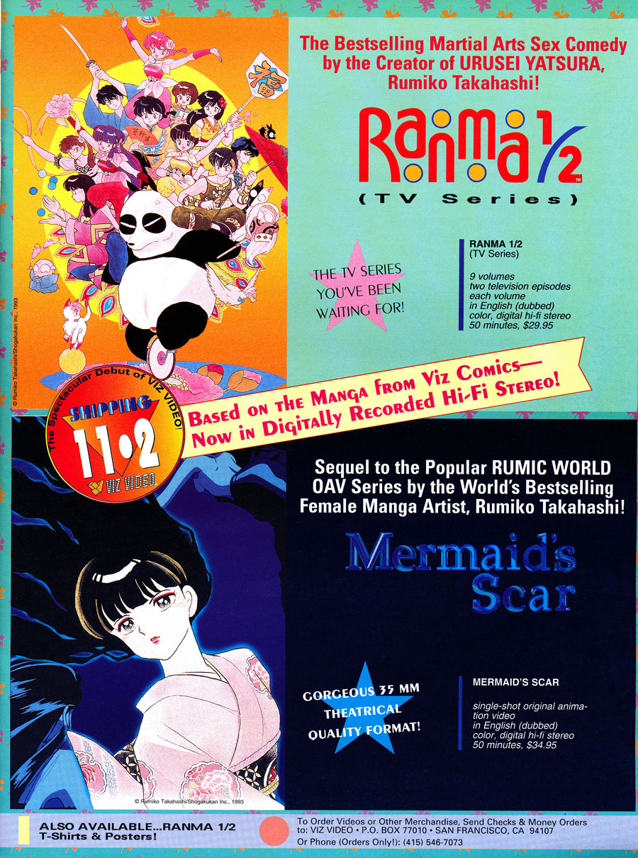 ranma-one-half-1-2-mermaids-scar-anime-ad