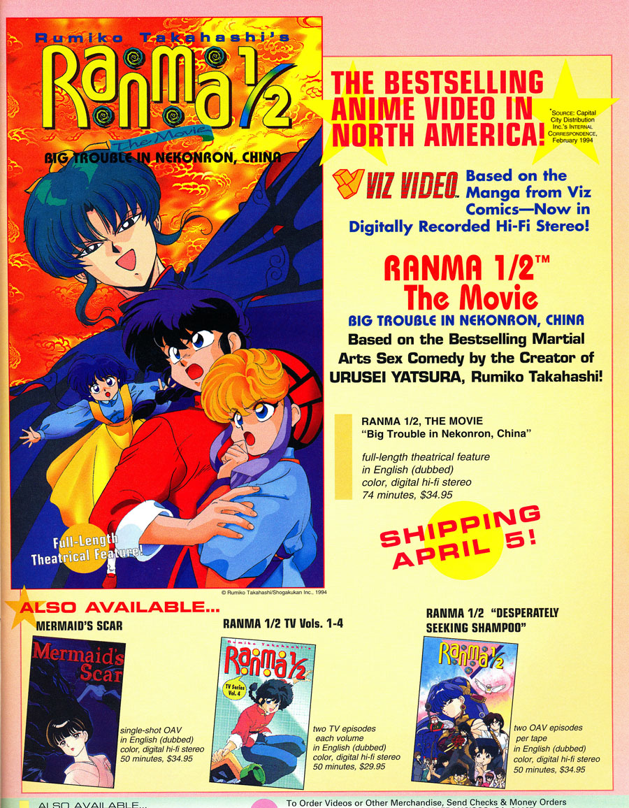 ranma-the-movie