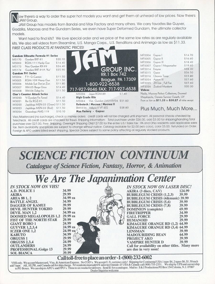 science-fiction-continuum-ad-japanimation