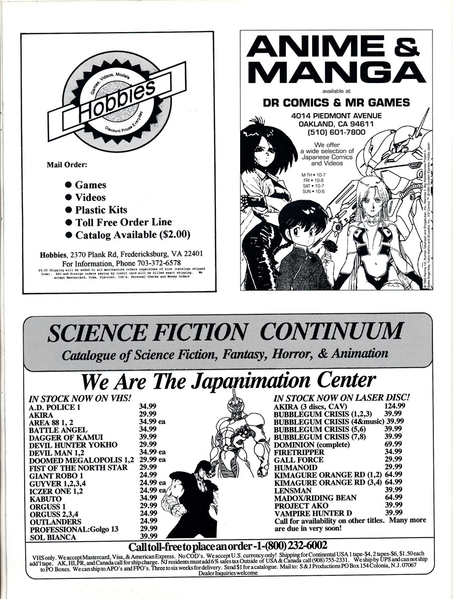 science-fiction-retail-anime-ads
