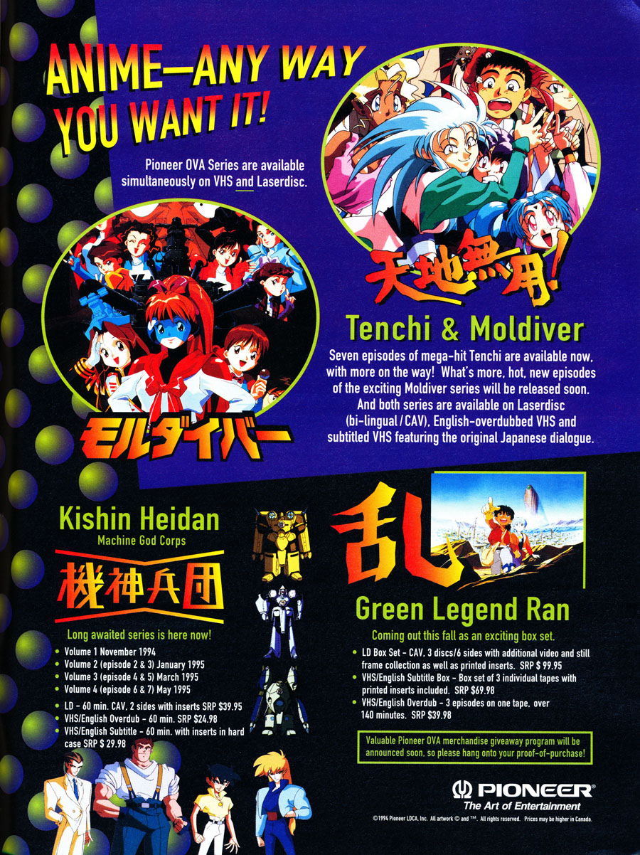 tenchi-muyo-moldiver-kishin-heidan-green-legend-ran