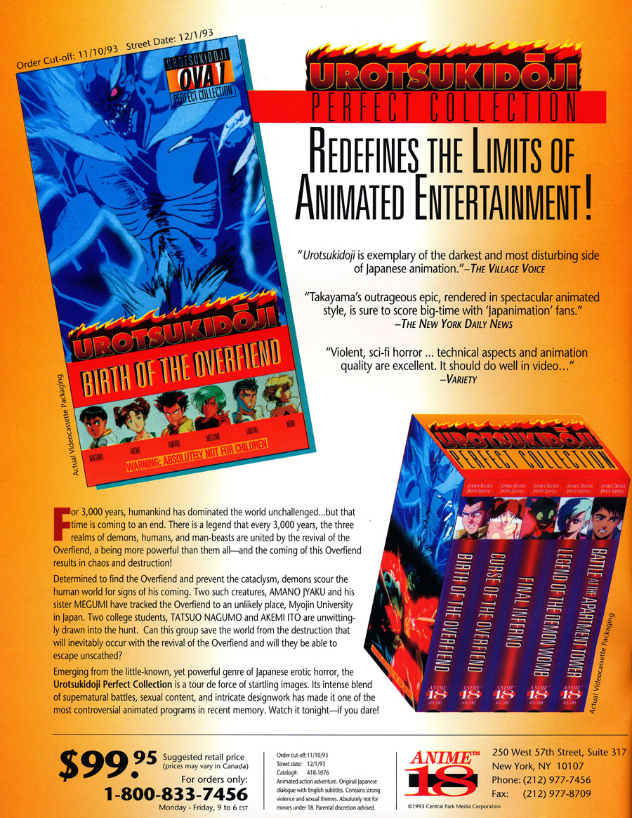 urotsukidoji-perfect-collection-box-set-birth-of-the-overfiend