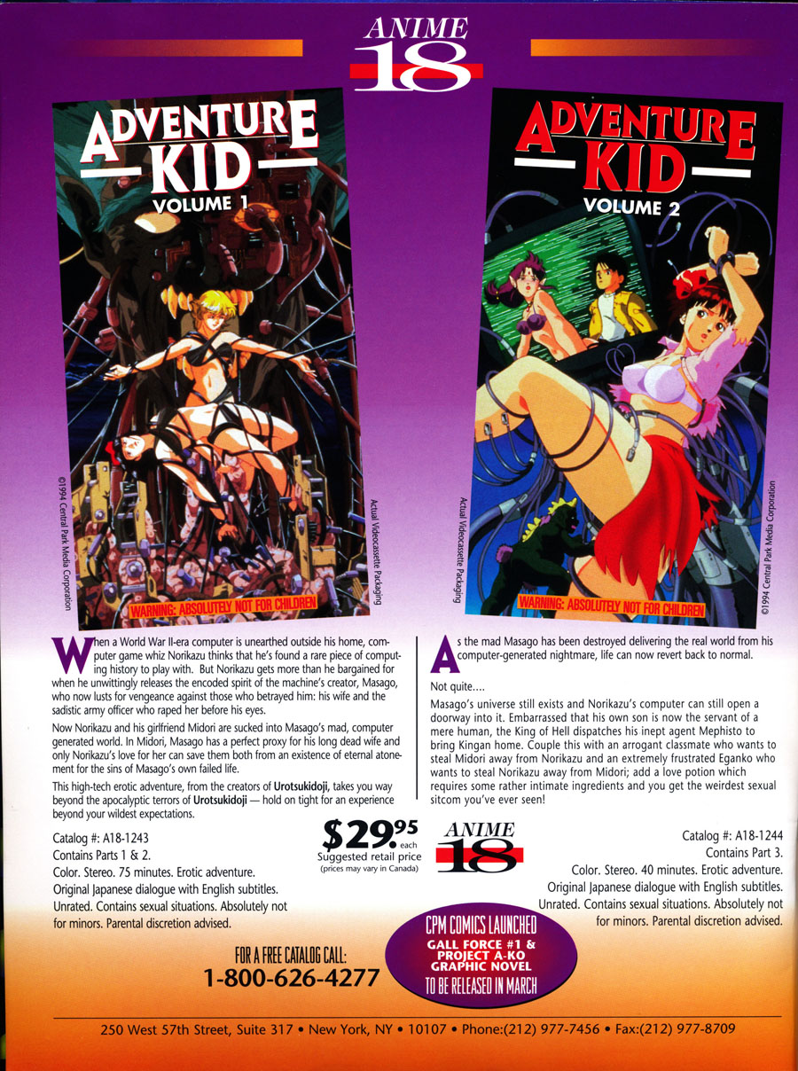 Anime-18-Adventure-Kid-VHS-Ad