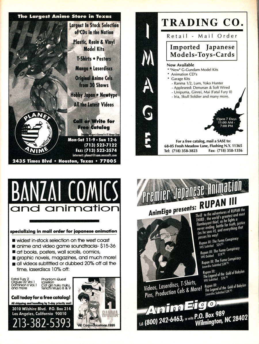 Animeigo-Rupan-the-Third-III-VHS-Ad
