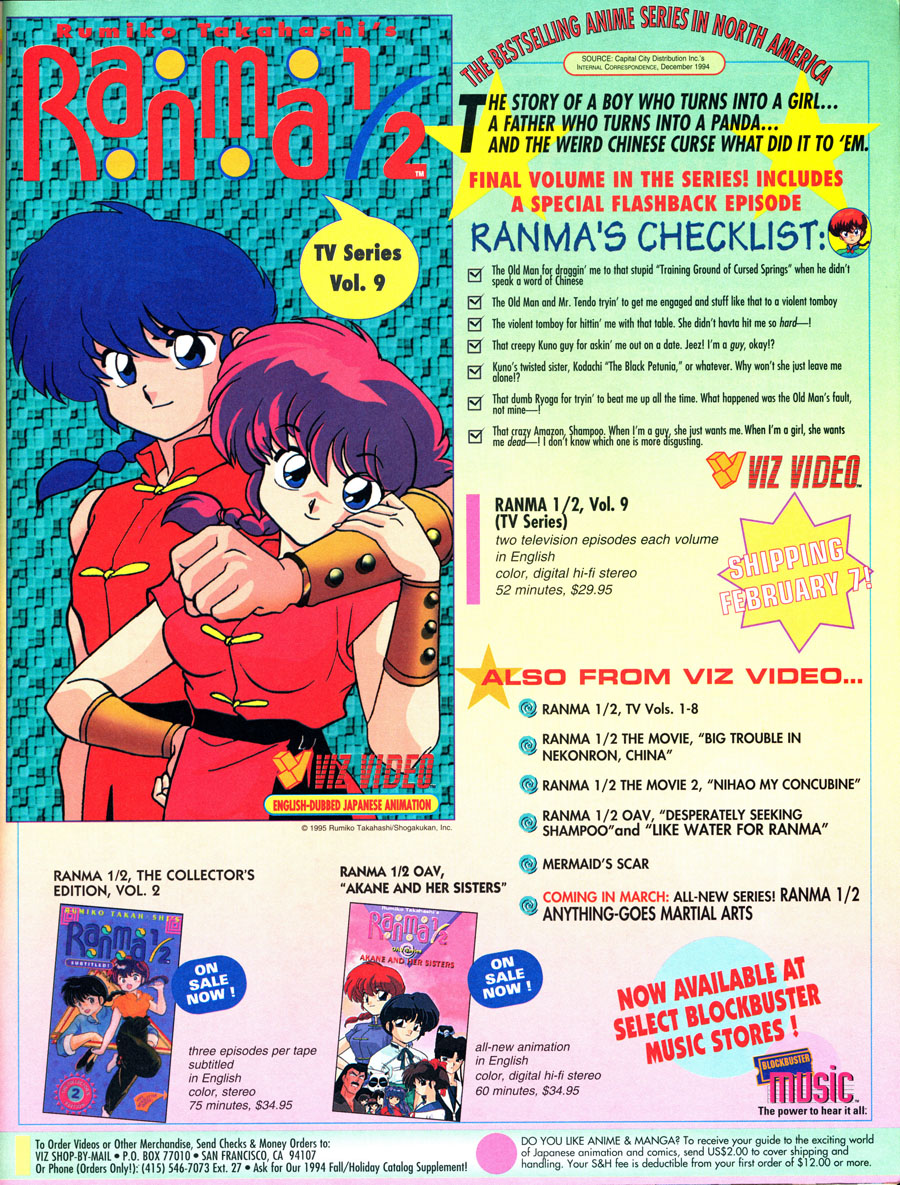 Animerica-February-1995-Ranma-1_2